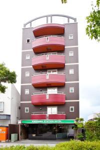 obrázek - Kakegawa Station Hotel