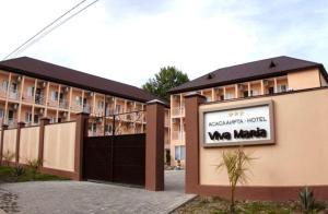Отель Viva Maria - фото 19