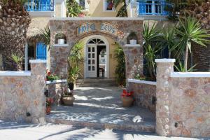 Hotel Zeus(Kamari)