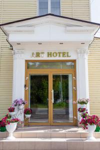 АРТ Отель (ART Hotel)