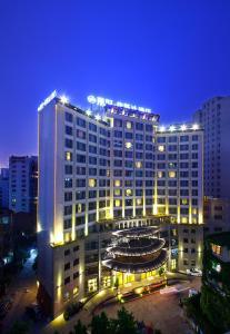 JAHO Forstar Hotel Wenshuyuan Branch, Отели  Чэнду - big - 1