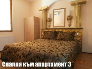 Megdana Hotel
