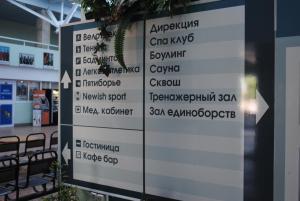 Отель Крылатское - фото 20