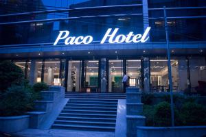 Paco Business Hotel Ouzhuang Metro Station Branch, Гуанчжоу