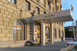 Волгоград - Hotel Intourist