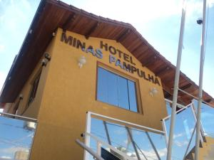 Белу-Оризонти - Hotel Minas Pampulha