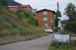 Гостевой дом Байкал 1 - фото 5