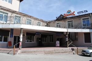 Отель Наран - фото 2