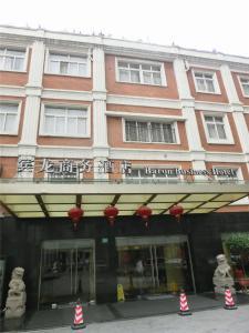 Shanghai Baron Business Bund Hotel