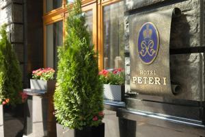 Отель Петр I - фото 3