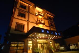Ningbo Hai Yi Hotel