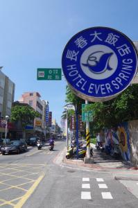 Hotel Ever Spring - Penghu, Hotely  Magong - big - 56