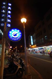 Hotel Ever Spring - Penghu, Hotely  Magong - big - 48