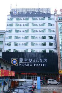 Dongguan Norbu Hotel
