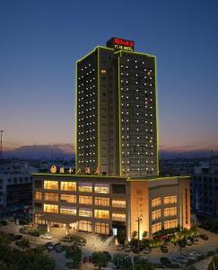 obrázek - Yiwu Yi He Hotel