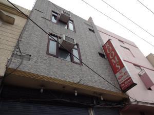 Hotel Bharat Residency