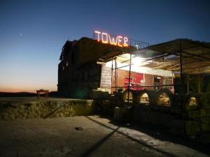 다나 타워 호텔