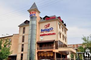 Отель Bellagio Shymkent, Шымкент