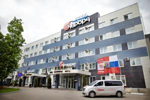 艾菲柔酒店 (Avrora Hotel)
