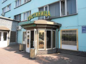 Москва - Hotel Tsaritsinsky