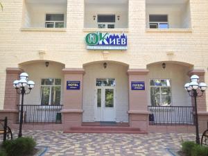 Отель O'Kiev на Просвещения - фото 2