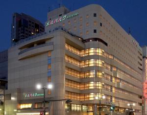 廣島米爾帕曲酒店 (Mielparque Hiroshima)
