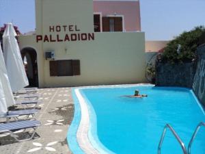 Hotel Palladion(Karterados)