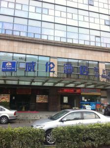 Chinas Best Value Inn Zhangjiang Branch
