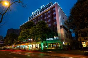Howdy Smart Hotel - Chun Xi Branch