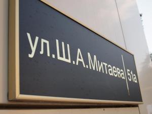 Мини-гостиница Столица - фото 4