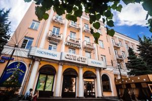 Тверь - Seliger Hotel