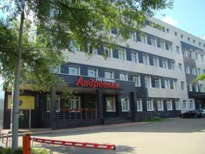 Andreevka Hotel