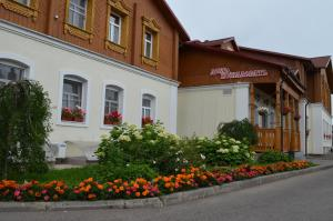 Boutique Hotel Suzdal Inn