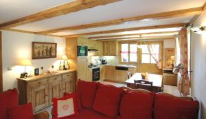 Arrayanes - Apartment - Courchevel