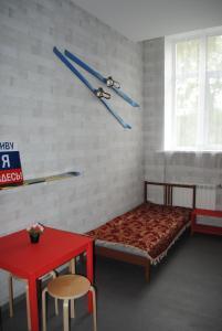 Хостел Пушкинъ - фото 7