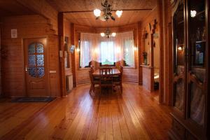 Rozhdestvo Guest House