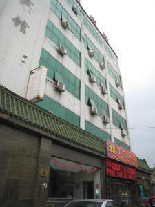 Пекин - Beijing Homekey Hotel