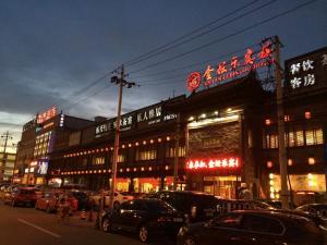 Пекин - Beijing Jin Tan Le Bin Lou Hotel