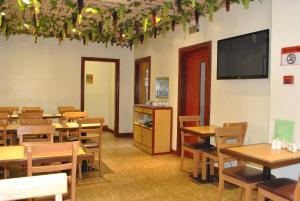 Dragon Home Inn, Отели  Себу - big - 25