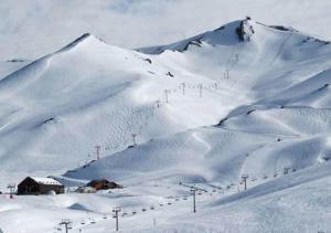 Price Valle Nevado Ski Resort Apartment