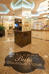 Бутик-Отель Бута, Минск