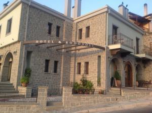Hotel Rodovoli, Szállodák  Kónica - big - 61