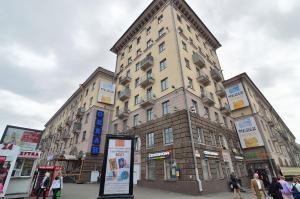 Апартаменты MinskForMe 3 - фото 14