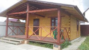 Guest House Krisitina