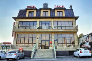 Отель Daniel  (Daniel Hotel)