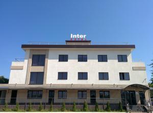 Самара - Inter Hotel