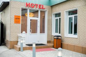Гостиница Севен - фото 1