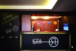 Ярославль - Uta Center Hotel