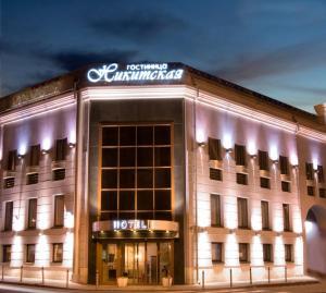 Отель Ассамблея Никитская, Москва