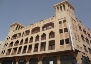 Hafez Hotel Apartments - Dubai